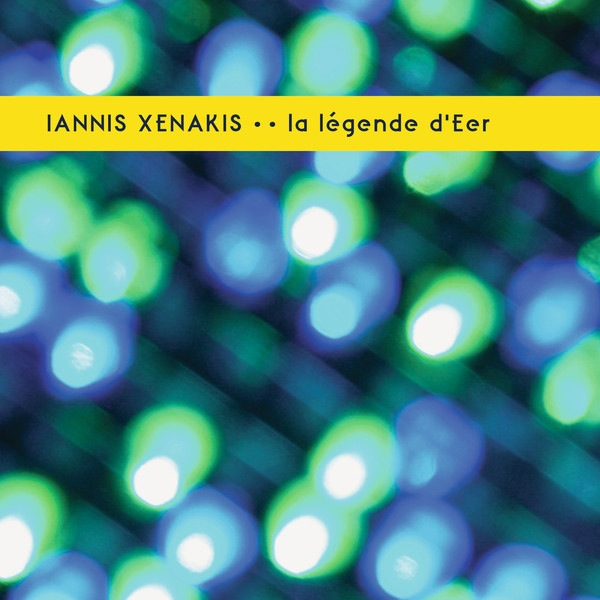 Iannis Xenakis - La Légende d'Eer LP