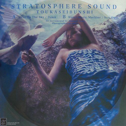 Toukaseibunshi - Stratosphere sound LP by Art - into - life