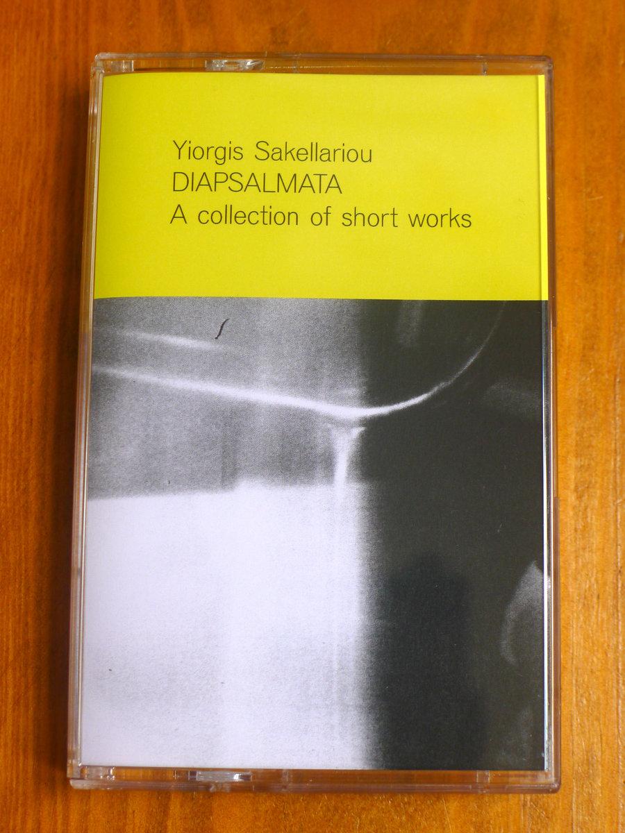 Yiorgis Sakellariou Diapsalmata cassette
