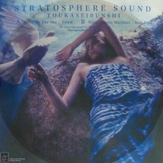 TOUKASEIBUNSHI Stratosphere Sound LP