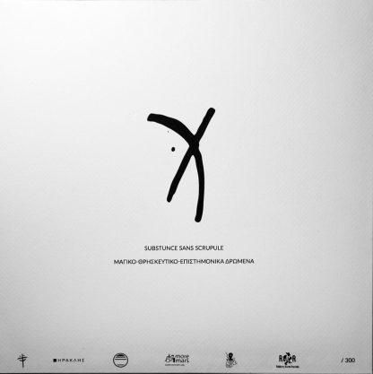Jean-Marc Foussat & Georgios Karamanolakis Substunce Sans Scrupule LP back cover