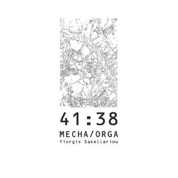 Mecha Orga Yiorgis Sakellariou field recordings