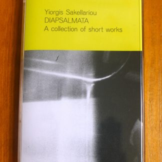 YIORGIS SAKELLARIOU Diapsalmata: A Collection Of Short Works Cassette