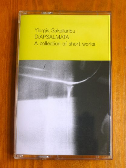 YIORGIS SAKELLARIOU Diapsalmata: A Collection Of Short Works Cassette